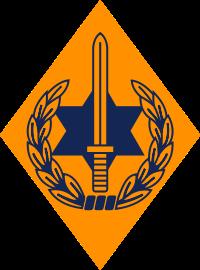 סמל חטיבת אלכסנדרוני