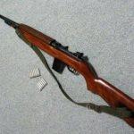 קרבין - רובה